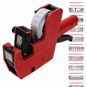 Aparat de etichetat preturi MX-5500