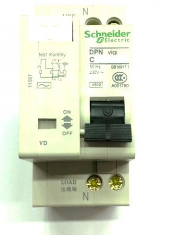Intrerupator automat diferential Schneider 18080