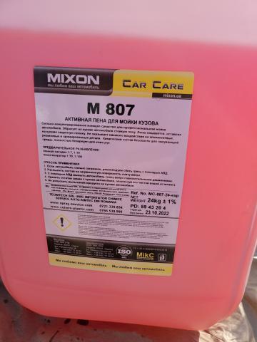 Spuma activa spalatorii auto 20L=24kg